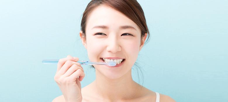 歯周病を予防するには